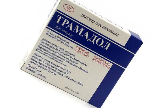 инъекции трамадол