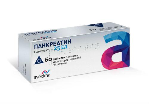 Панкреатин 25 ЕД