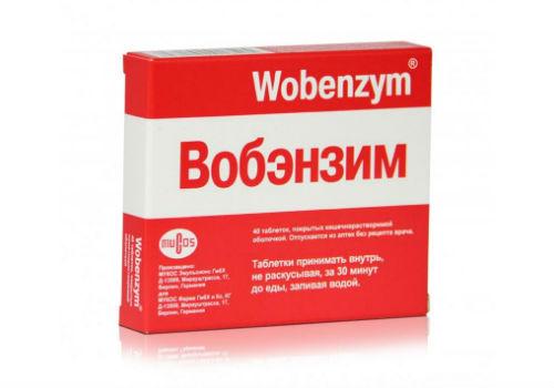 таблетки Вобэнзим