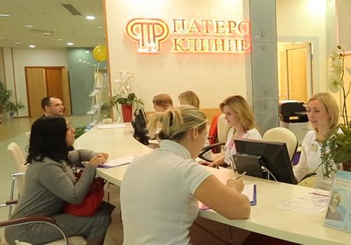 Лечебно-диагностический Центр (ЛДЦ) Патеро Клиник