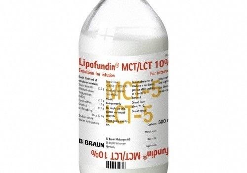 Липофундин
