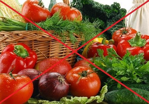 Запрет на свежие овощи