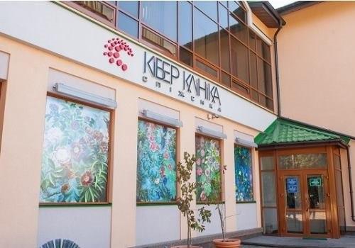 Центр Онкологии и Радиохирургии Кибер Клиника Ю.П. Спиженко в Киеве